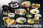 一ノ俣温泉観光ホテル会席料理